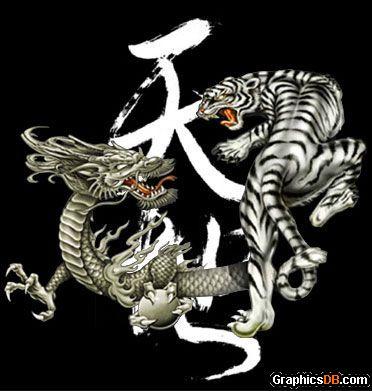Home / MySpace Graphics / Fantasy / Dragon and Tiger